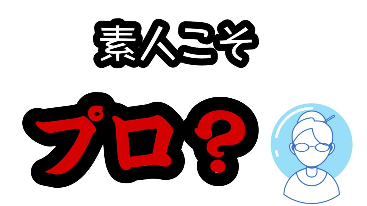 f:id:hamuhamu18:20200611173341p:plain