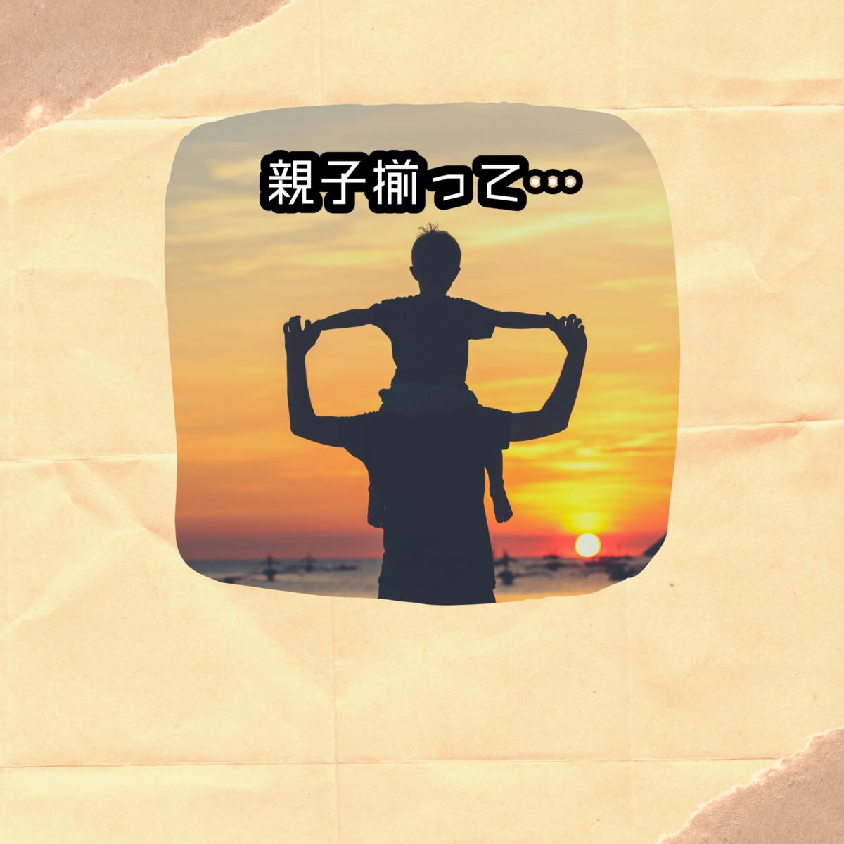 f:id:hamuhamu18:20200613174520p:plain
