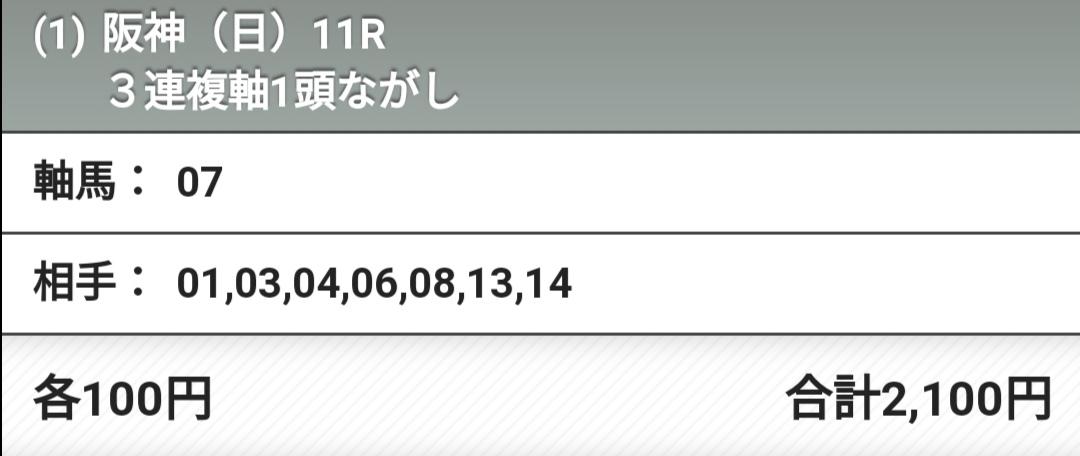 f:id:hamuhamu18:20200614152922j:plain
