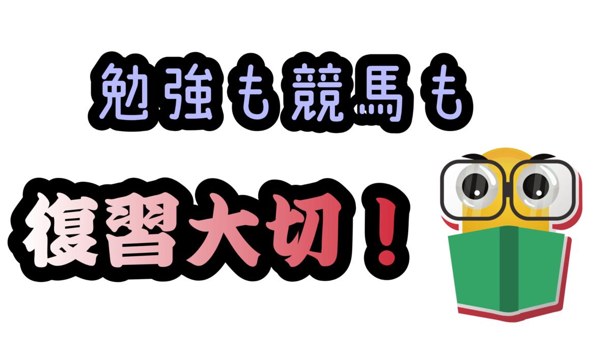 f:id:hamuhamu18:20200615174357p:plain