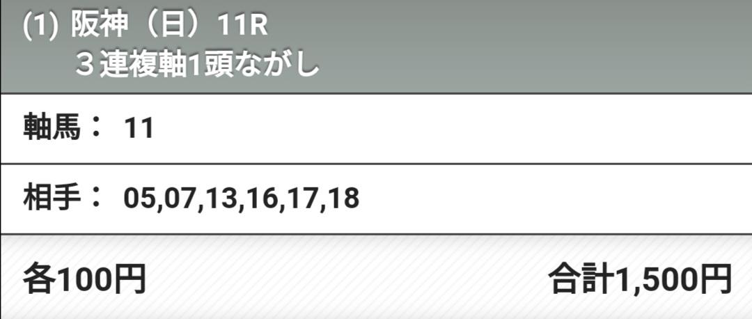 f:id:hamuhamu18:20200628152602j:plain
