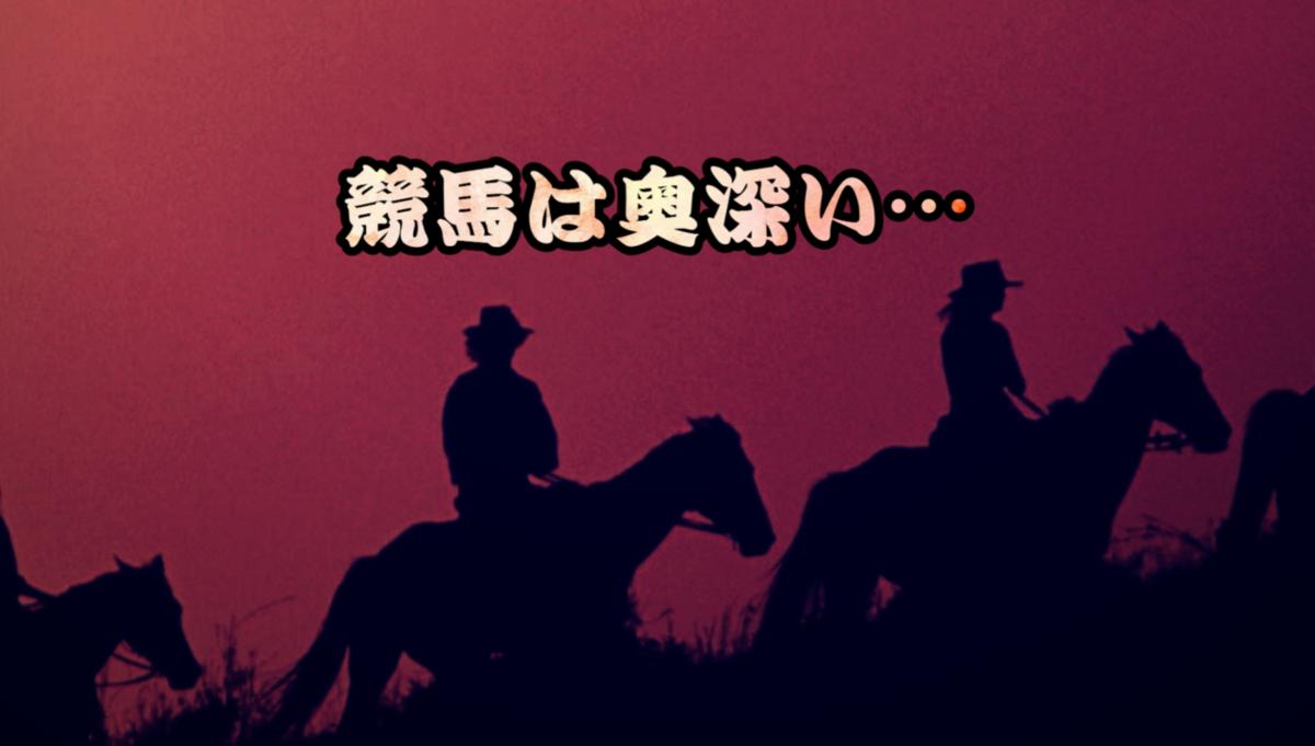 f:id:hamuhamu18:20200702214602p:plain