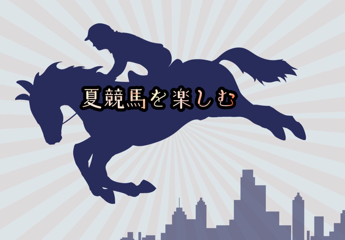 f:id:hamuhamu18:20200719145459p:plain