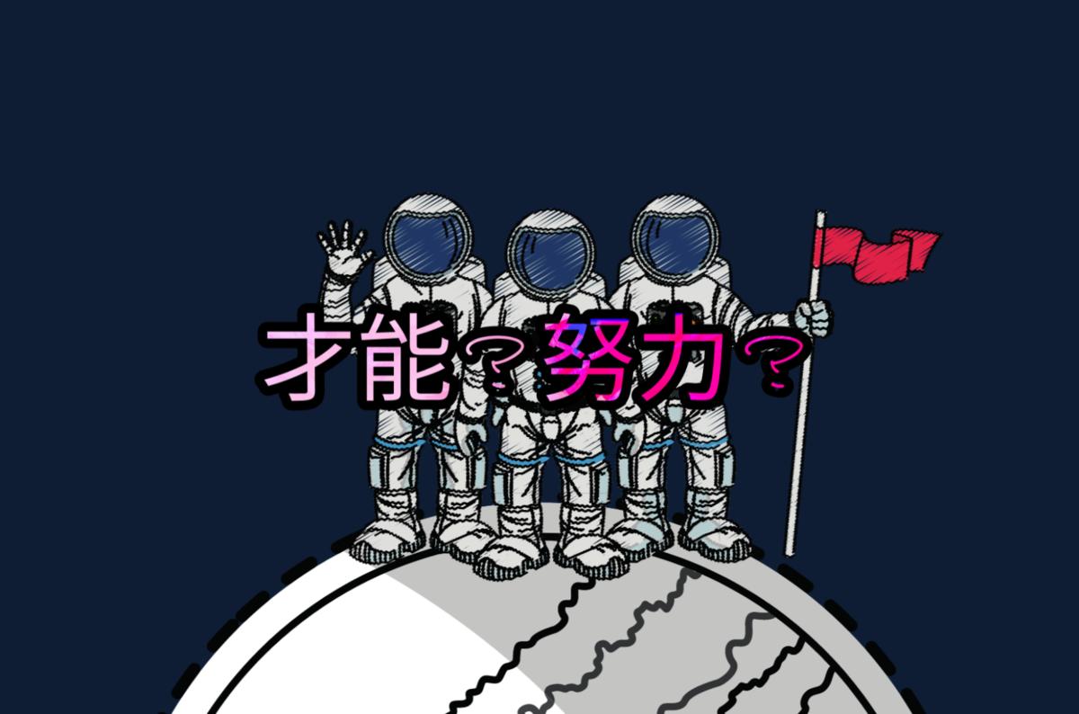 f:id:hamuhamu18:20200722193808p:plain