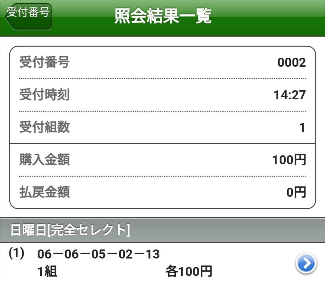 f:id:hamuhamu18:20200726152224j:plain