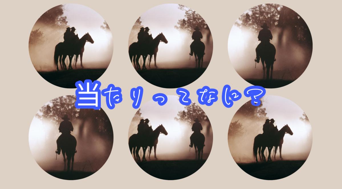 f:id:hamuhamu18:20200727165332p:plain