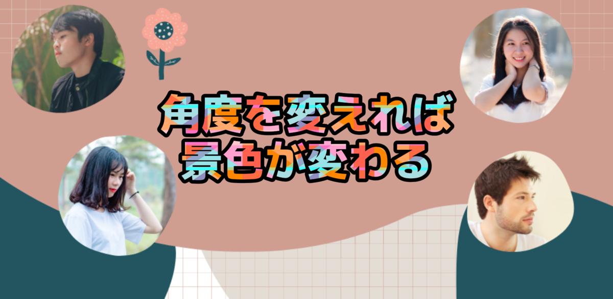 f:id:hamuhamu18:20200805182554p:plain