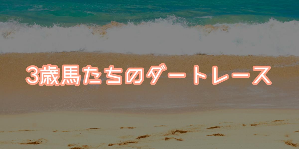 f:id:hamuhamu18:20200809142008p:plain