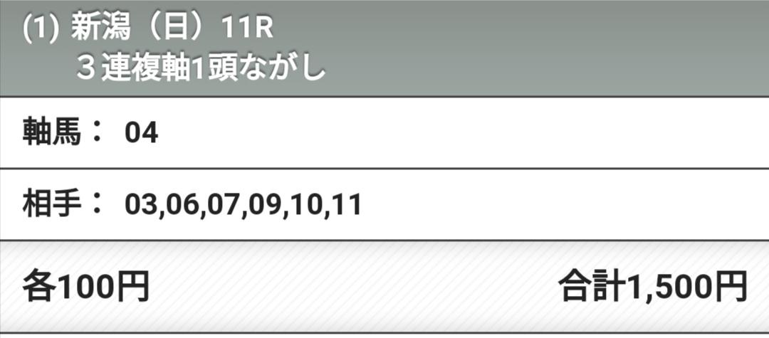 f:id:hamuhamu18:20200809153233j:plain