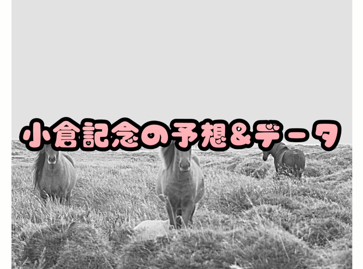 f:id:hamuhamu18:20200816142134p:plain