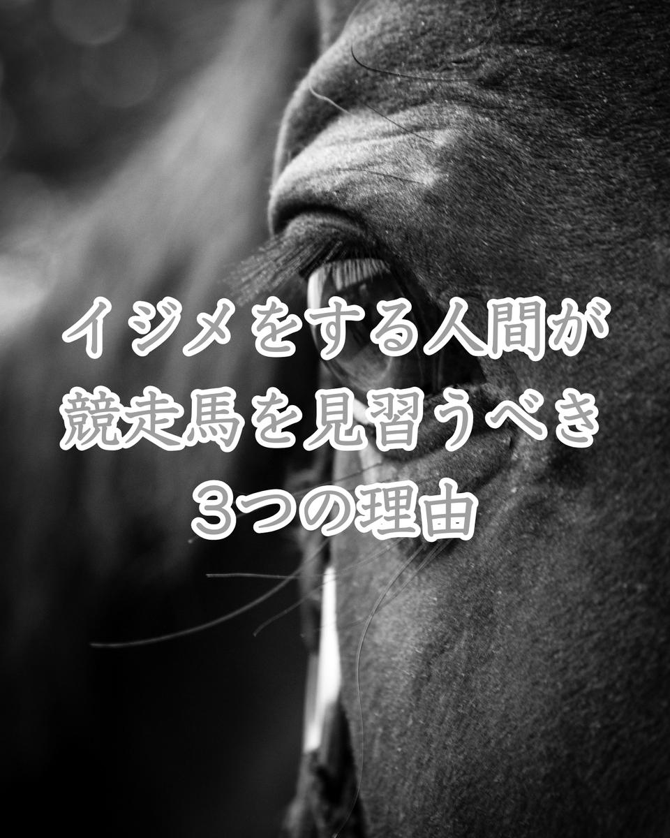 f:id:hamuhamu18:20200913203818j:plain