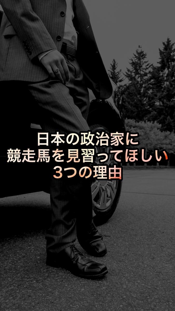 f:id:hamuhamu18:20200927204128j:plain