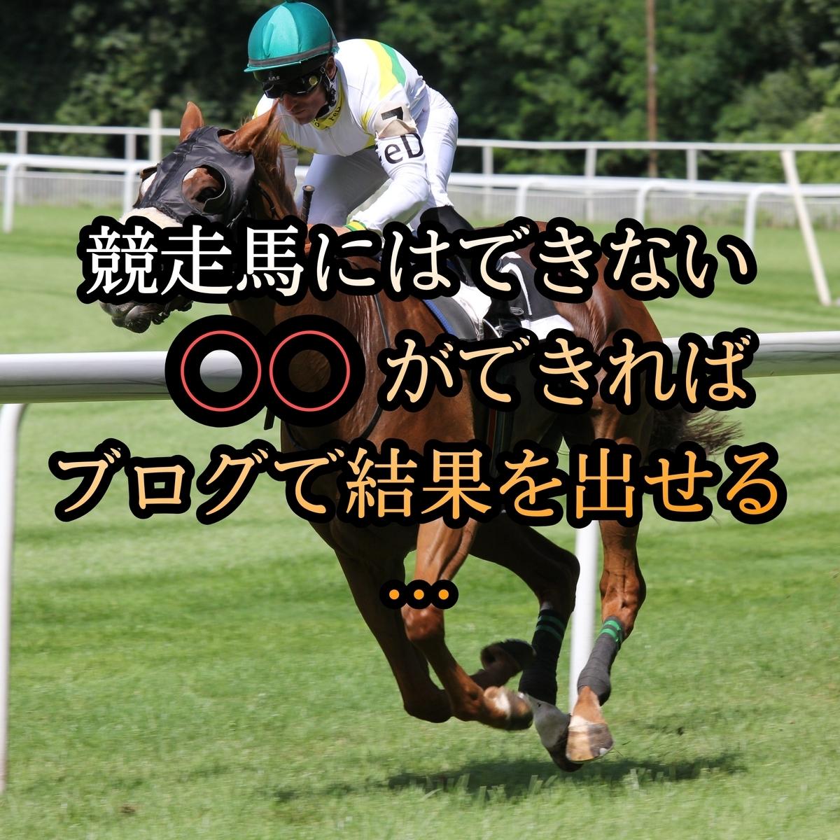 f:id:hamuhamu18:20201010204353j:plain