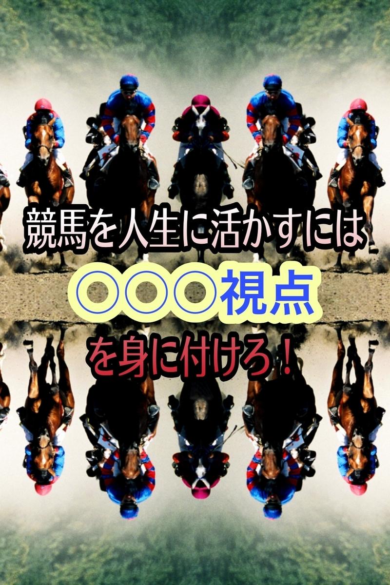 f:id:hamuhamu18:20201023213703j:plain