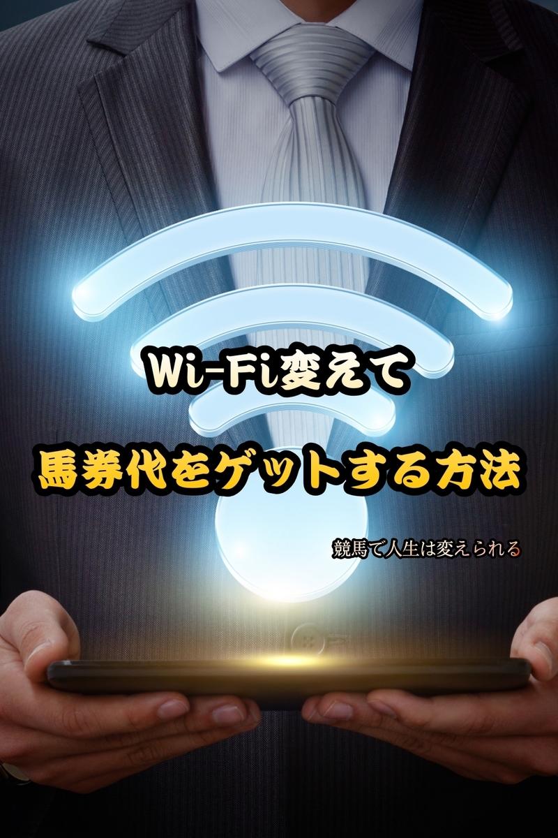 f:id:hamuhamu18:20201101183201j:plain