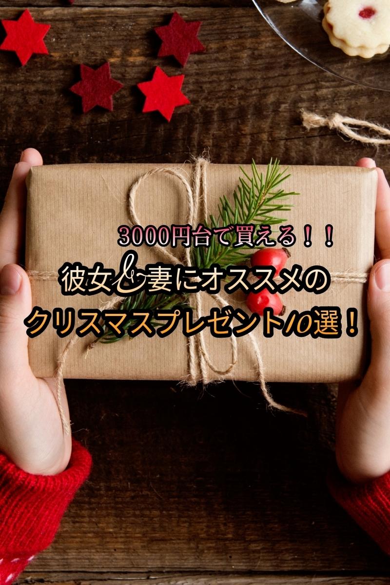 f:id:hamuhamu18:20201108173633j:plain