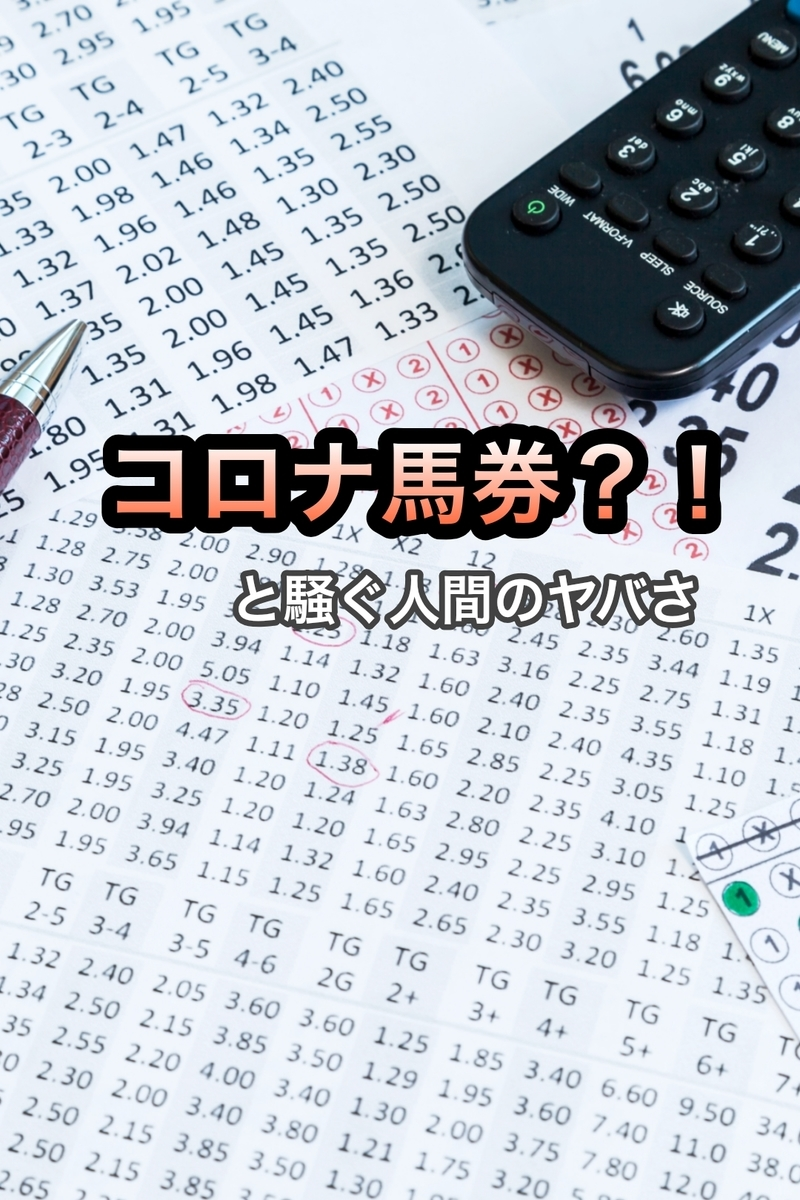 f:id:hamuhamu18:20201115184506j:plain