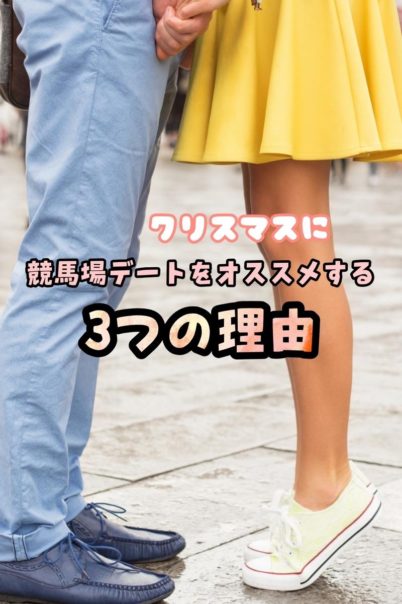f:id:hamuhamu18:20201118203649j:plain