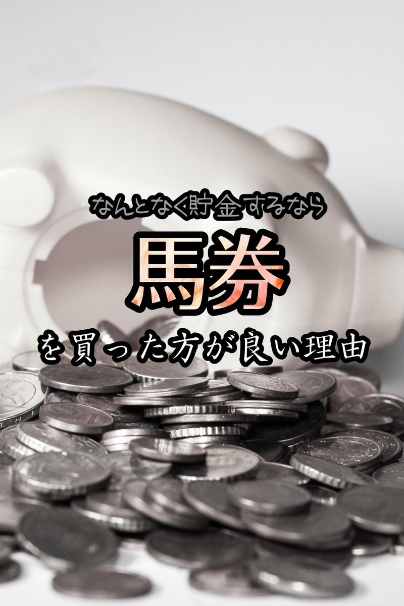 f:id:hamuhamu18:20201121203021j:plain