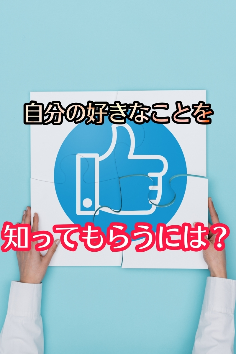 f:id:hamuhamu18:20201226210426j:plain