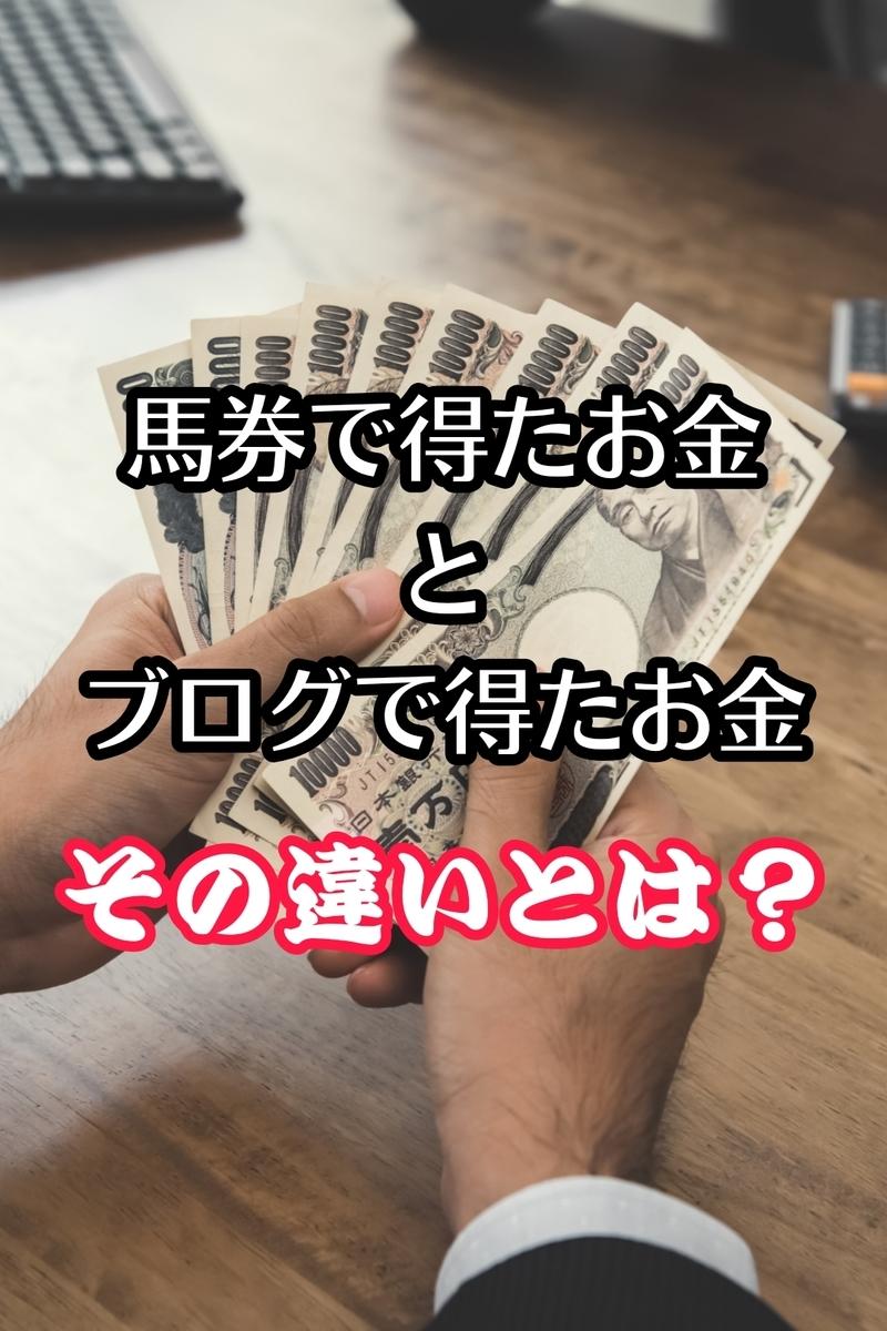 f:id:hamuhamu18:20210115204444j:plain