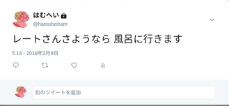 f:id:hamuhei4869:20190210223413p:plain