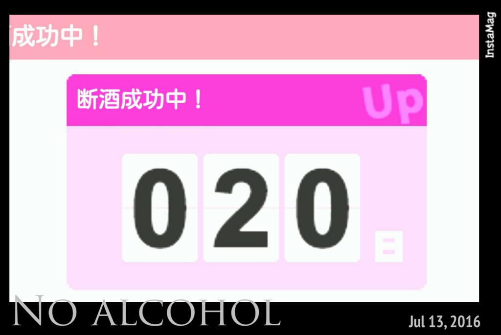 f:id:hamujikun:20160713042204j:plain