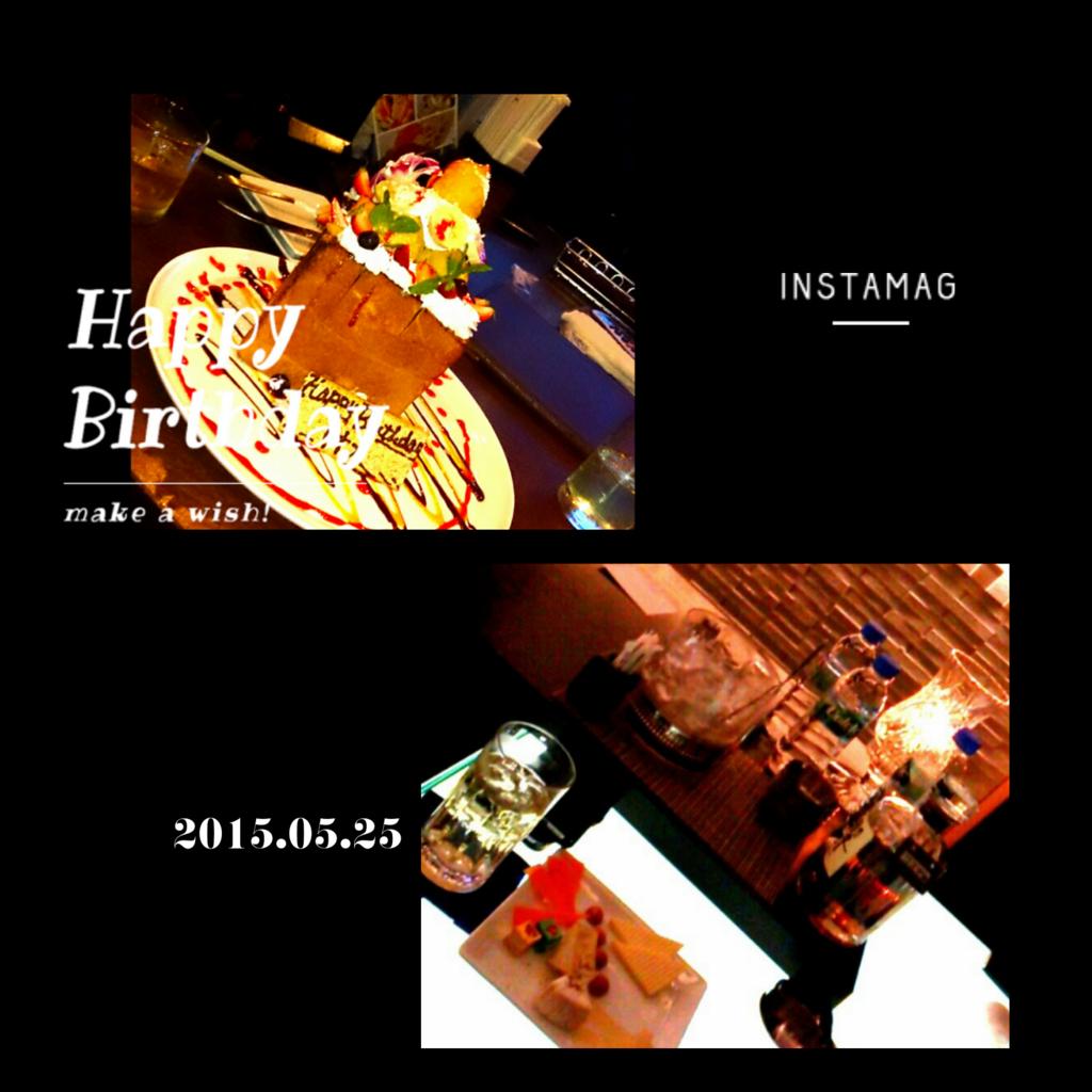 f:id:hamujikun:20160725042826j:plain