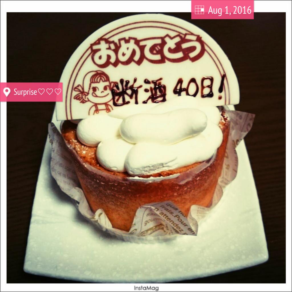 f:id:hamujikun:20160804164938j:plain