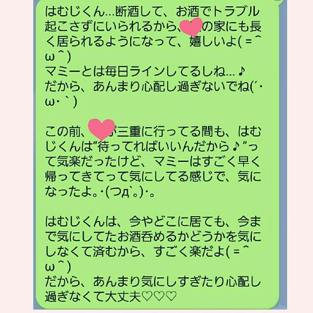 f:id:hamujikun:20160820014919j:image