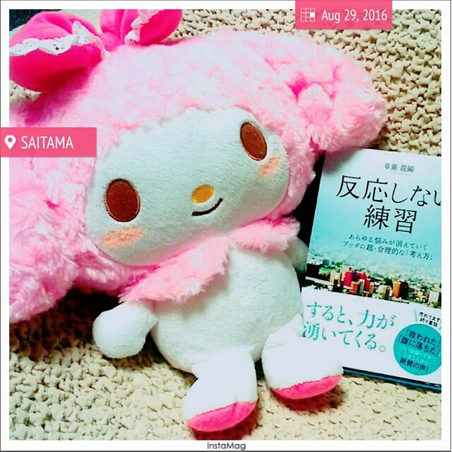f:id:hamujikun:20160830052836j:image