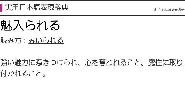f:id:hamujikun:20160926104925j:image