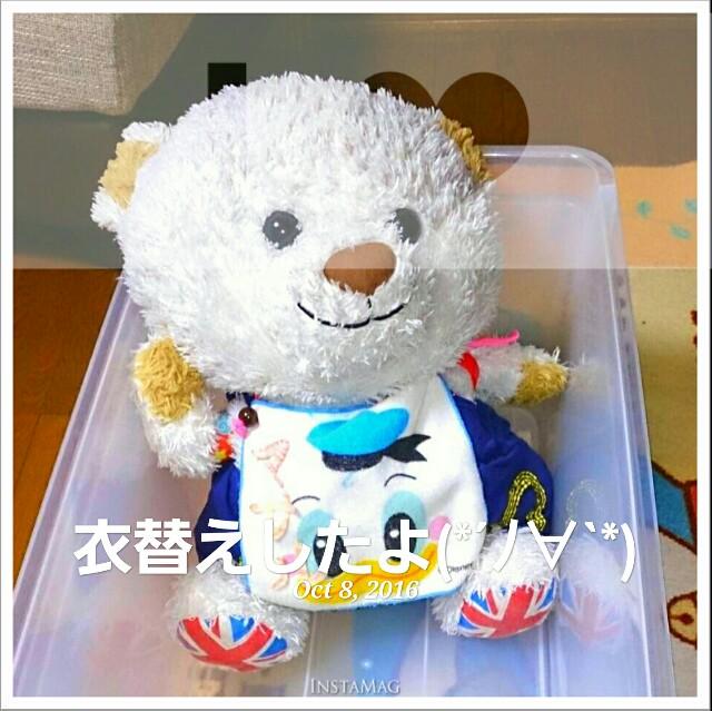 f:id:hamujikun:20161008131256j:image