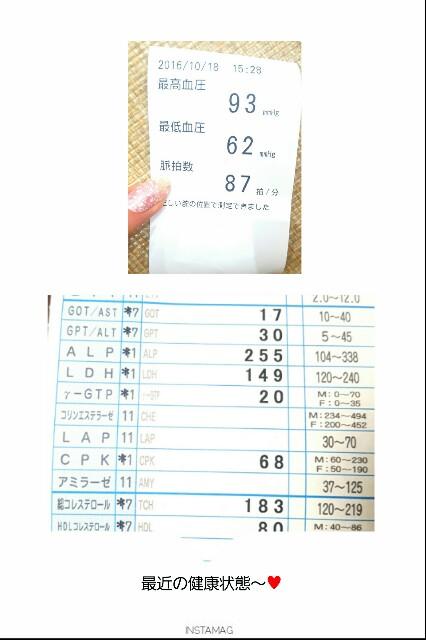 f:id:hamujikun:20161018182534j:image