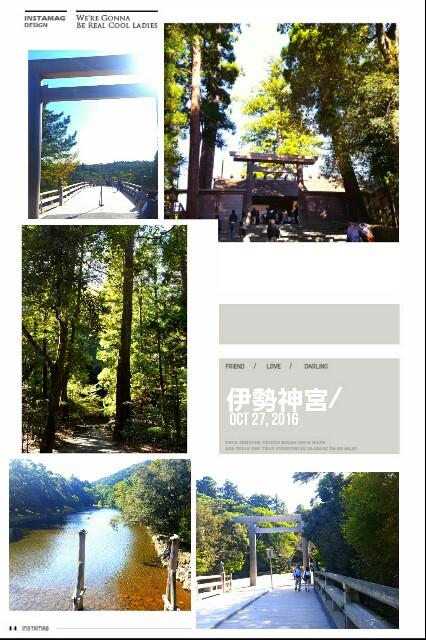 f:id:hamujikun:20161027214709j:image