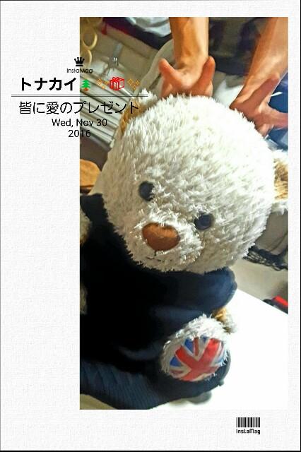 f:id:hamujikun:20161130180552j:image