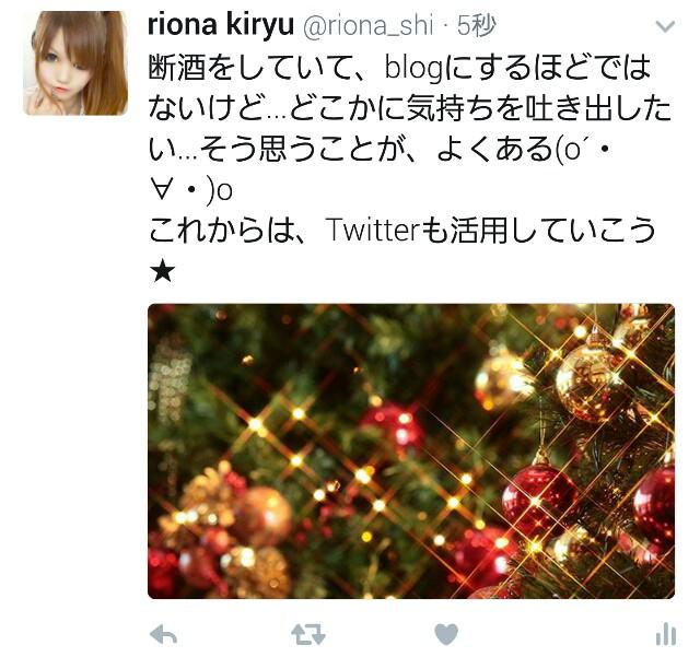 f:id:hamujikun:20161208032610j:image
