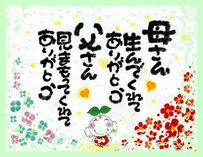 f:id:hamujikun:20161214044641j:image
