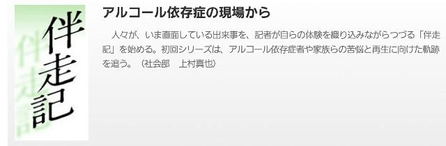 f:id:hamujikun:20161225065830j:image