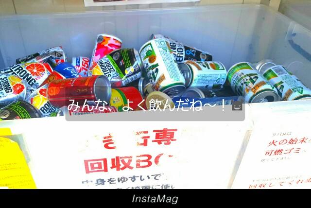 f:id:hamujikun:20170108235601j:image