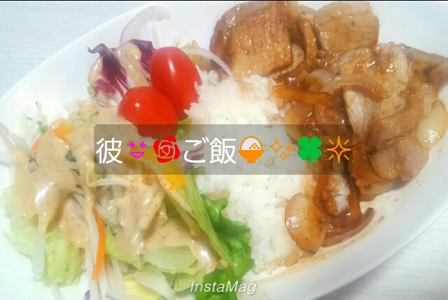 f:id:hamujikun:20170123073235j:image