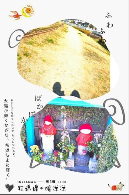 f:id:hamujikun:20170201010717j:image