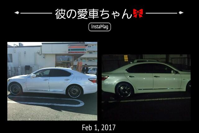 f:id:hamujikun:20170201013714j:image