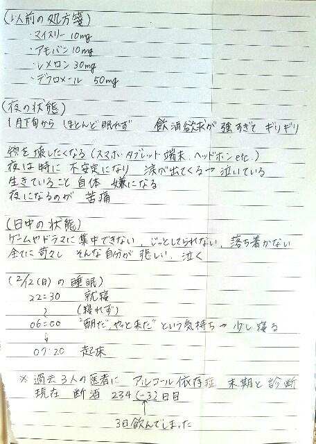 f:id:hamujikun:20170212112353j:image