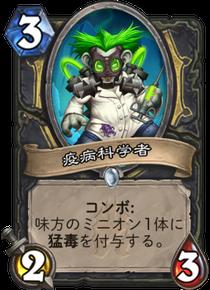 f:id:hamukatsu_ema:20170729193013p:plain