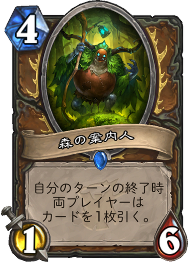 f:id:hamukatsu_ema:20180403125956p:plain