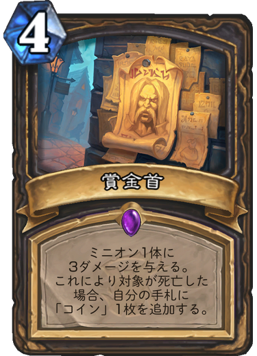 f:id:hamukatsu_ema:20180403135213p:plain