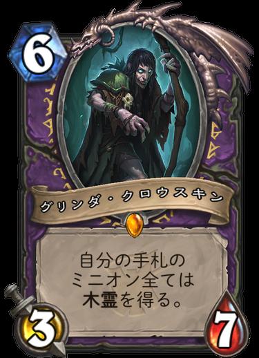 f:id:hamukatsu_ema:20180403140508p:plain