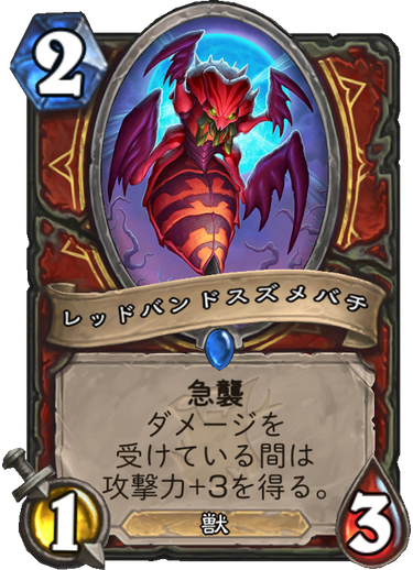 f:id:hamukatsu_ema:20180403141401p:plain