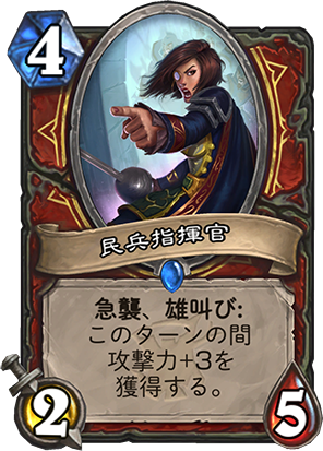 f:id:hamukatsu_ema:20180403141504p:plain